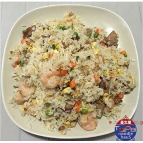 house special fried rice taipei noodle haus the best local korean