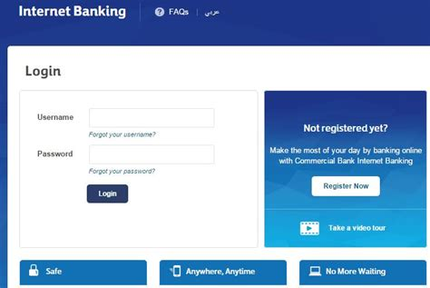bw bank onlinebanking login how to register