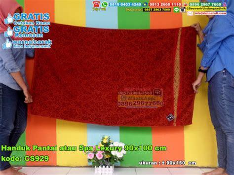 Handuk Golden handuk pantai atau spa golden 95 215 150 souvenir pernikahan