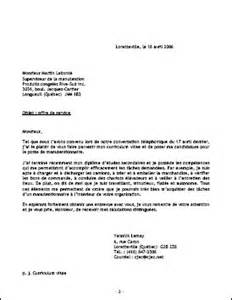Exemple De Lettre De Présentation Avec Cv Exemple De C V Lettre De Presentation