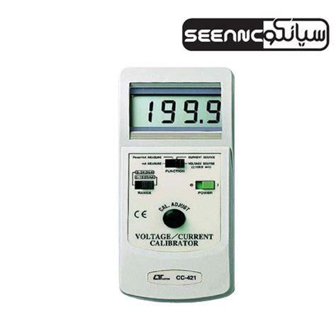 Jual Voltagecurrent Calibrator Lutron Cc 421 寘 綷 綷 崧 綷 綷 綷 寘