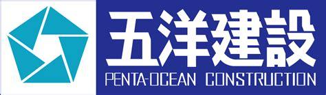 filepenta ocean construction   logosvg