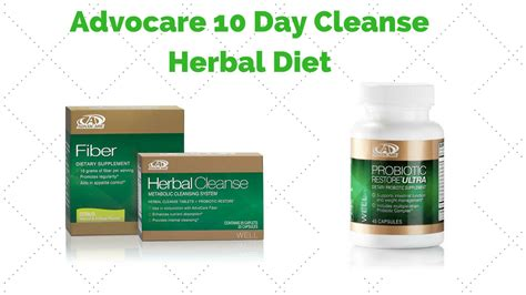10 Day Detox Cleanse Diet by Weight Loss Plan Advocare