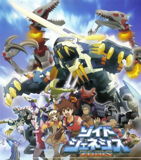 zoids genesis episode 1 anime zoids genesis all episode subtitle