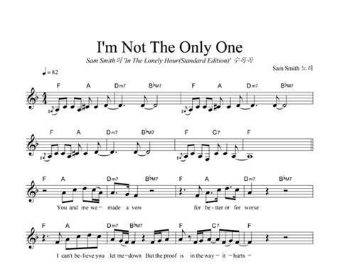 i m not the only one by the black keys guitar tab 샘스미스 i m not the only one해석 뮤직 뮤비 가사 악보 샘스미스 아엠낫더온리원