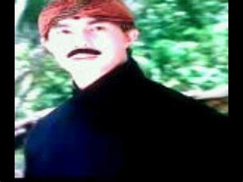 film islami sunan kali jaga sunan kalijaga 1984 vidimovie