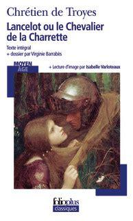 libro ourika folio plus classique lancelot ou le chevalier de la charrette folioplus classiques folio gallimard site gallimard