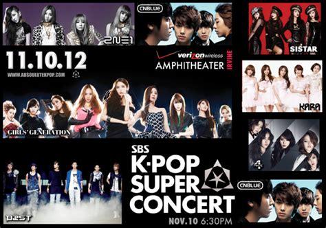 Kpop Giveaway Open - sbs super k pop concert ticket giveaway closed k pop concerts
