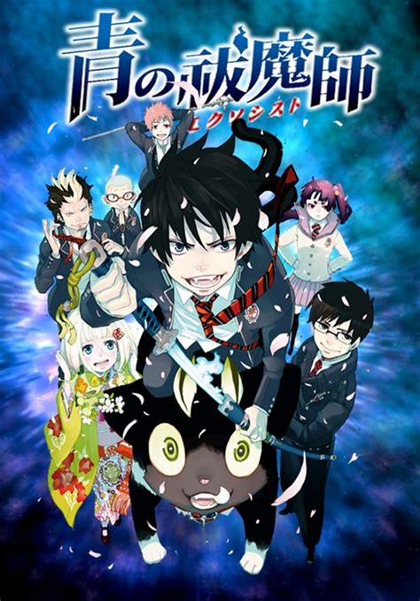 ao no exorcist film online ao no exorcist kyoto fujouou hen 2 233 vad online film