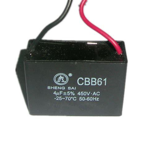 cbb61 fan capacitor metalized polypropylene capacitor view cbb61 capacitor sheng sai