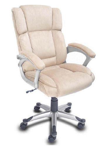 Serta Big Charcoal Microfiber Executive Chair by Serta 24 Quot Coffee Brown Microfiber Executive Office Chair