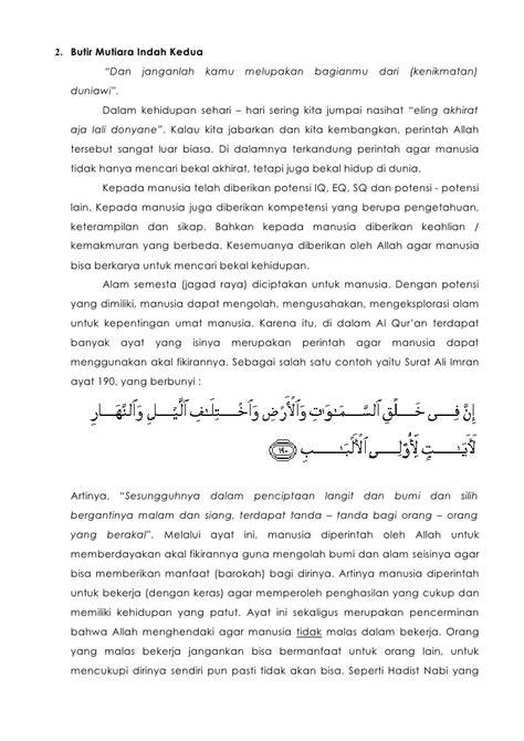 Cd Rubrik Jendela Akhirat empat butir mutiara indah dalam surat al qashash 77
