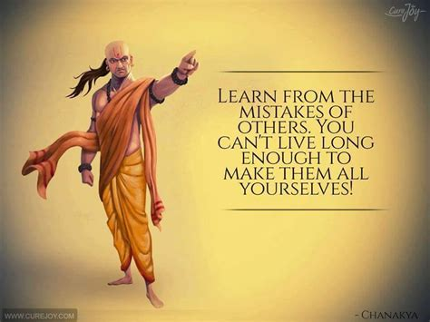 The Mistakes mistakes quotes askideas