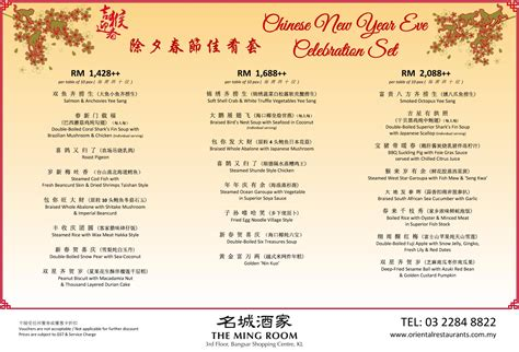 new year reunion menu 2016 cny 2016 where to dine for your reunion dinner per my
