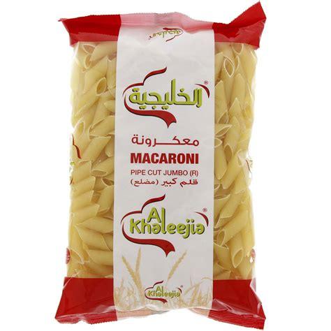 Tasik Blouse Jumbo Abu Bc buy al khaleejia macaroni pipe cut jumbo 400 gm in uae abu dhabi qatar