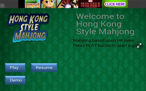 Hong Kong Style Mahjong Amazon Ca Appstore For Android | hong kong style mahjong amazon ca appstore for android