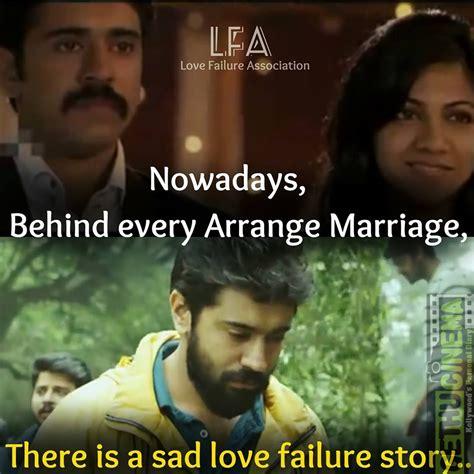 Memes Of Love - love failure association love quotes memes 2017 gethu