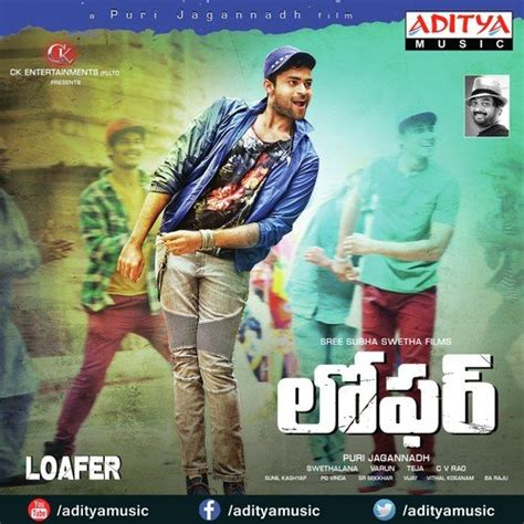 loafer mp3 songs jiya jile song by yazin nizar and pranavi from loafer
