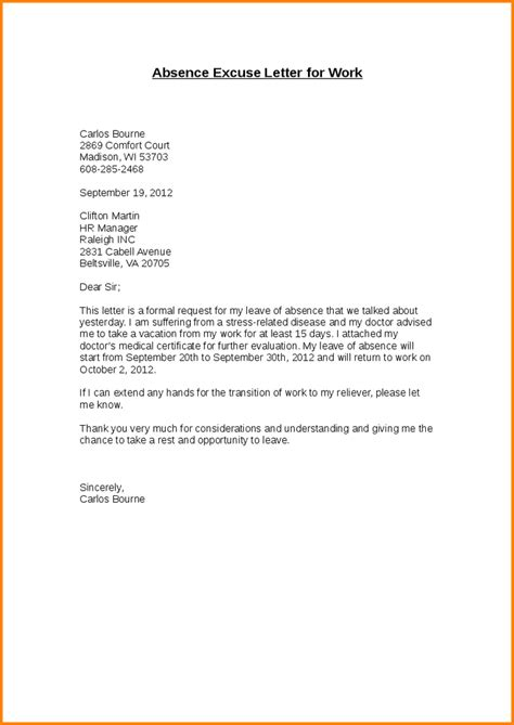 Letter For Work From Doctor 7 Doctors Excuse Letter For Work Authorization Letter