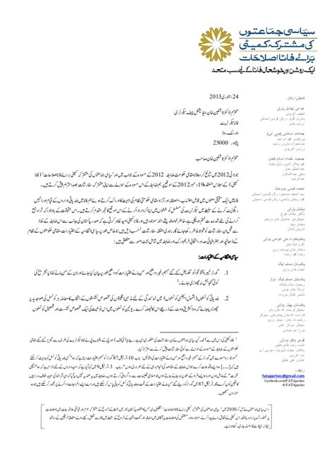 Agreement Letter In Urdu letter to fata secretariat local government