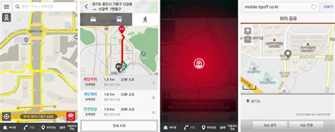 walking app safe walking app increases personal safety kojects