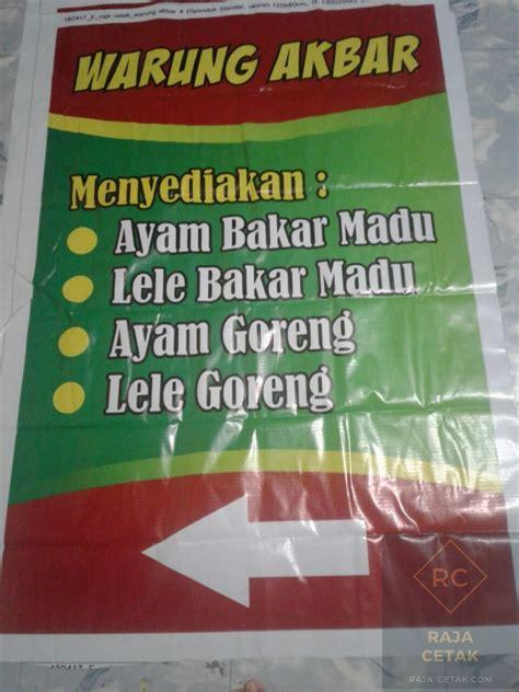 background banner sosis bakar terbaik