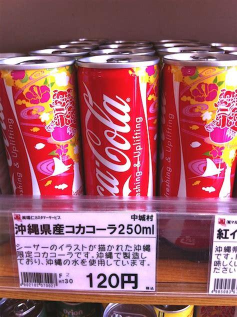Kulkas Coca Cola coca cola edisi spesial terbuat dari air okinawa