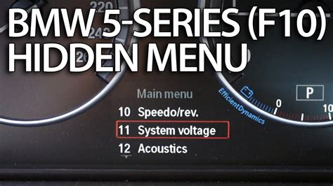 bmw 5 series idrive not working how to enter menu in bmw f10 f11 f07 5 series