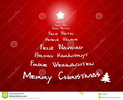 merry christmas   languages stock illustration image