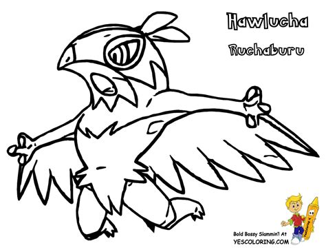 ex coloring pages free x and y coloring pages
