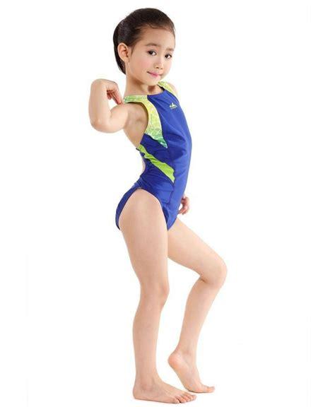 swimwear for for household