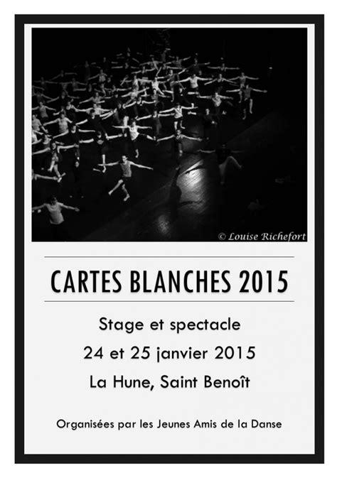 Cartes Blanches 2015 | Jeunes amis de la danse