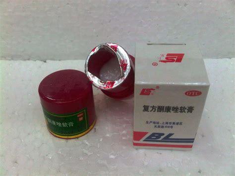 jual salep bl original cream bl original obat gatal