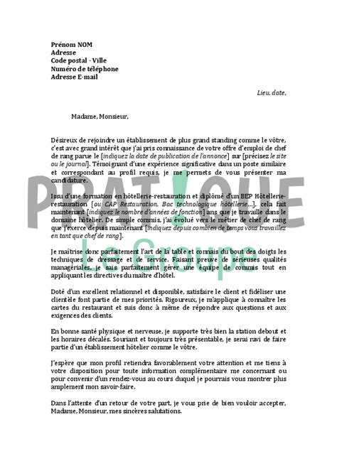 Exemple Lettre De Motivation Hotellerie Restauration Lettre De Motivation Pour Un Emploi De Chef De Rang