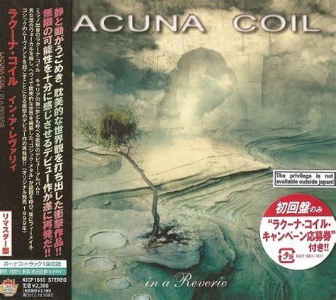 download lacuna coil closer mp3 lacuna coil in a reverie japan edition 2012