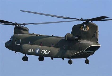Bb Ch 122mm 國防事務研究中心 武器大觀 ch 47sd中型運輸直升機