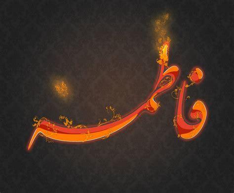 Fatimah Az Zahra By Books Shop 3rd ramadan the demise of the of paradise umm al