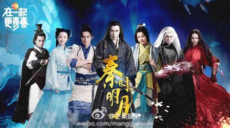 watch beautiful secret chinese drama 2015 episode 14 eng sub phim tần thời minh nguyệt full 58 58 vietsub tm qin s