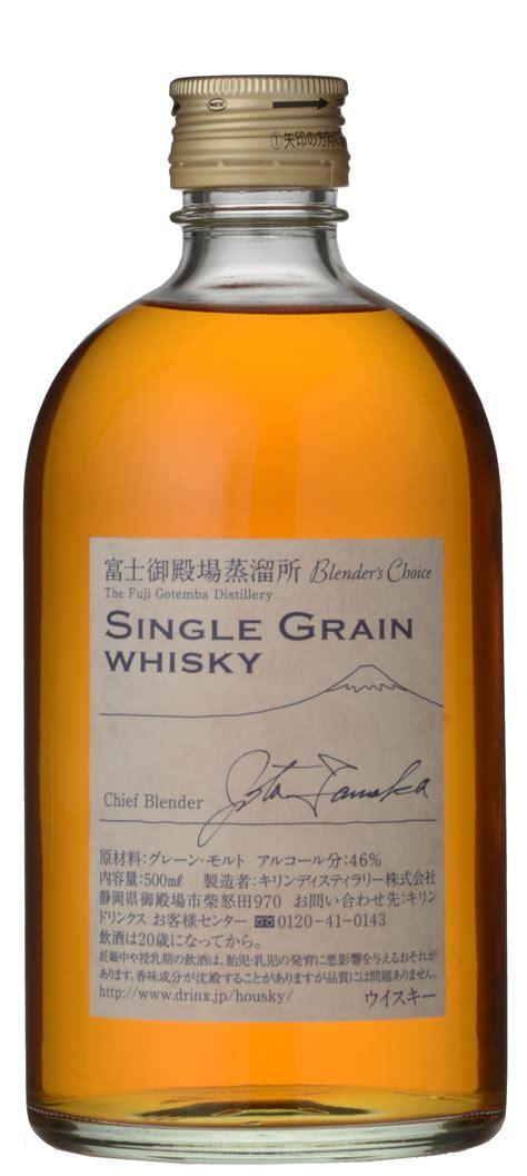 Kirin Blender Wetmill By Kirin fuji gotemba kirin blender s choice japanese whisky