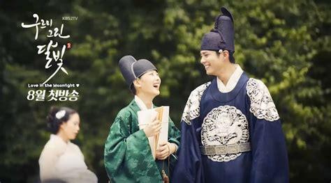 film korea romantis langsung habis langsung lawan drama korea doctors dan monster bagaimana