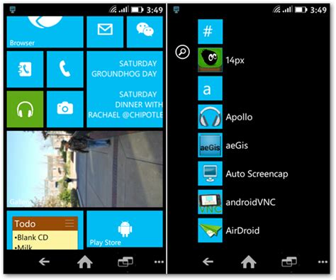 like for android how to make your android device look like windows phone 8
