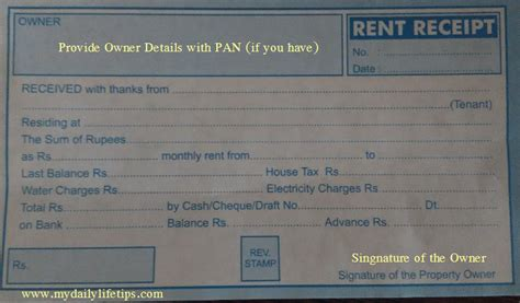 Rent Receipt Template India by How To Generate Rent Receipt
