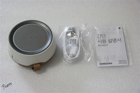 Samsung Wireless Speaker Scoop Design Eo Sg510 Original 100 삼성 스쿱디자인 스피커 eo sg510 개봉 후기