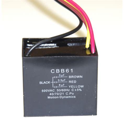 cbb61 capacitor 3 wire cbb61 3uf 3 5uf 6uf capacitor combination 4 wire