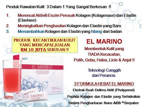 El Marino Collagen Drink elken4u elken elken2u elken bio ken elysyle