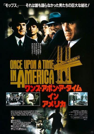 film gangster amerika bir zamanlar amerika izle film izle en g 252 ncel vizyon