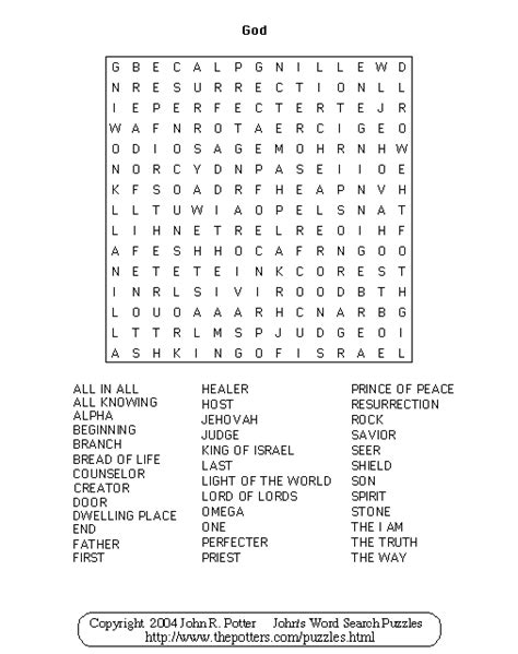 inspirational word search printable word search puzzle about god religion class lessons