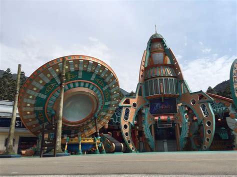 theme park entrance theme park entrance picture of formosan aboriginal