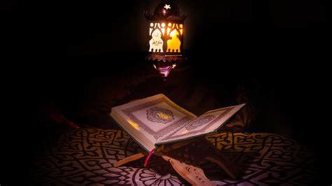 Meja Quran best time to read holy quran recitation on jummah