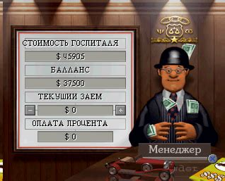 theme hospital psp iso theme hospital rus paradox sles 00627 playstation